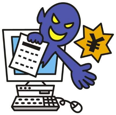 無料アダルト動画サイトのクリック詐欺・架空請求2