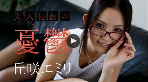有料アダルト動画サイト動画検索と再生方法カリビアンコム6